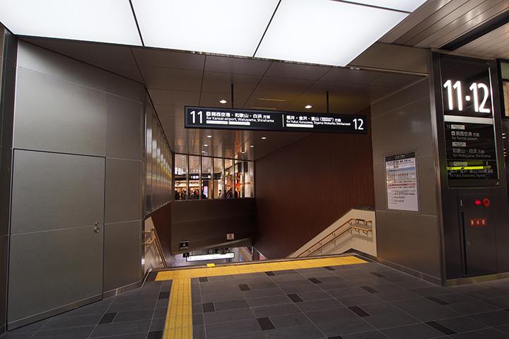 20160206_shin_osaka-18.jpg