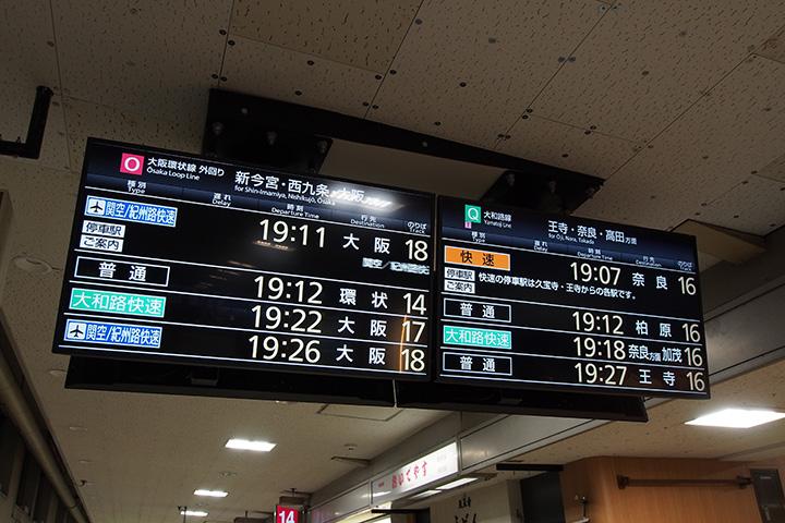 20160221_tennoji-04.jpg