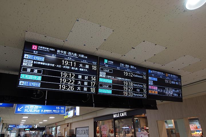 20160221_tennoji-07.jpg