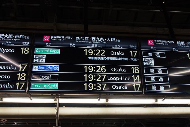 20160221_tennoji-16.jpg