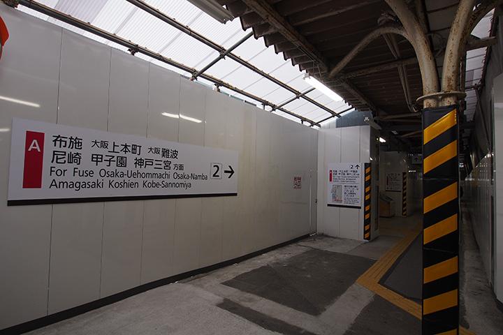 20160228_wakae_iwata-04.jpg