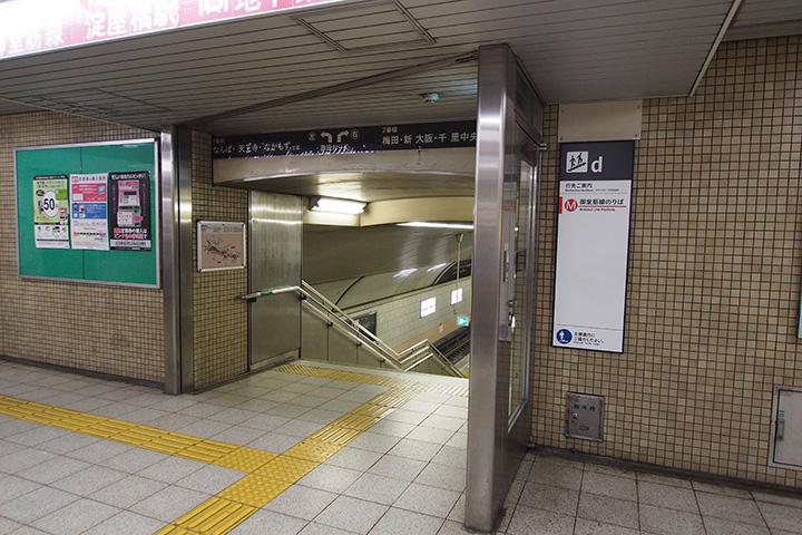 20160228_yodoyabashi-07.jpg