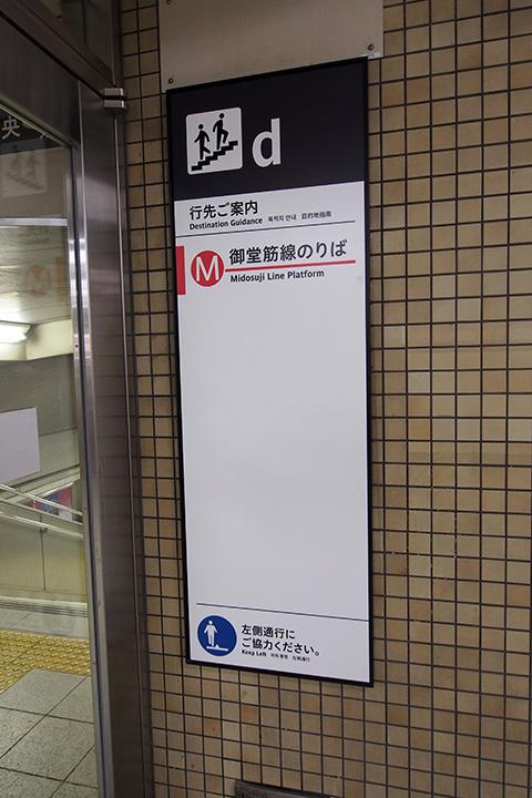 20160228_yodoyabashi-08.jpg