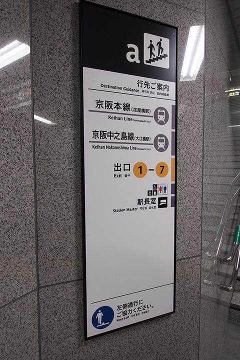 20160228_yodoyabashi-10.jpg