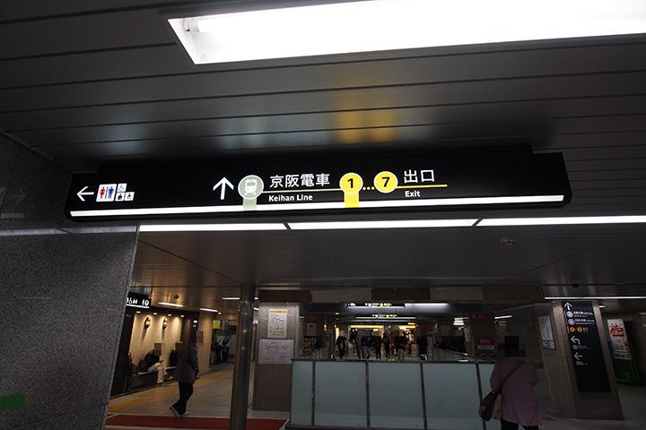 20160228_yodoyabashi-11.jpg