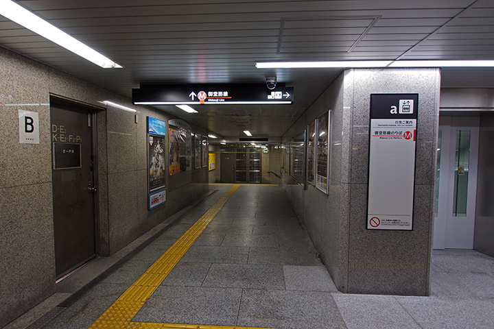 20160228_yodoyabashi-13.jpg