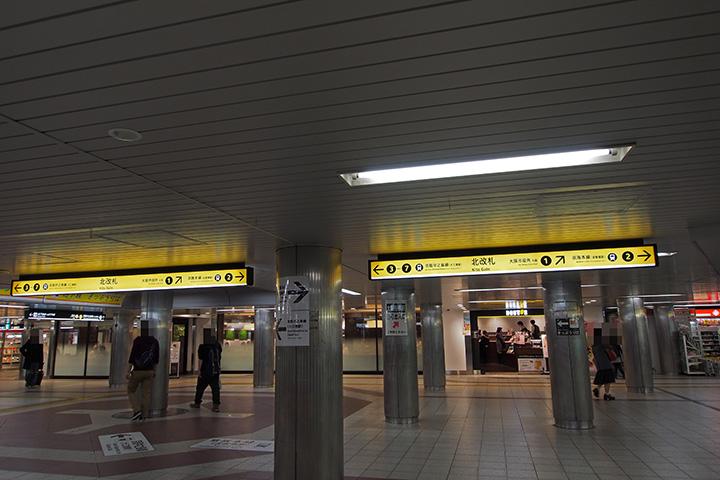 20160228_yodoyabashi-16.jpg