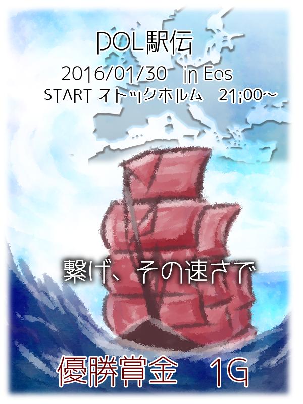 201601050127149d4.png