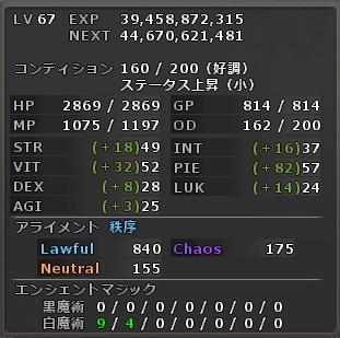 201601012334099a3.jpg