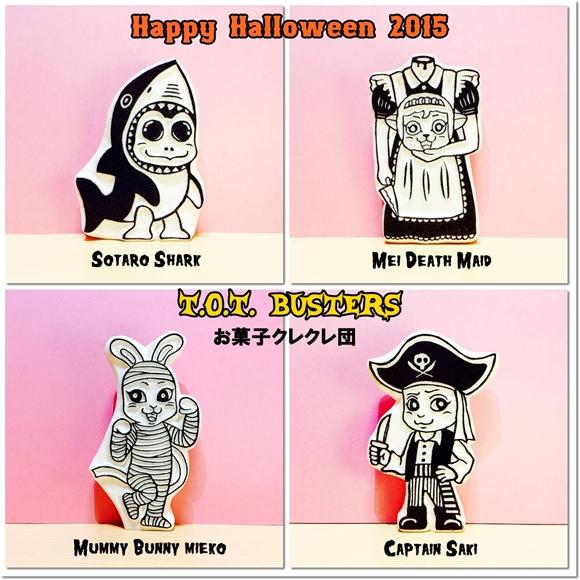 お菓子クレクレ団2015