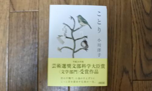 お雛様 & 絵本 小説ことり_4