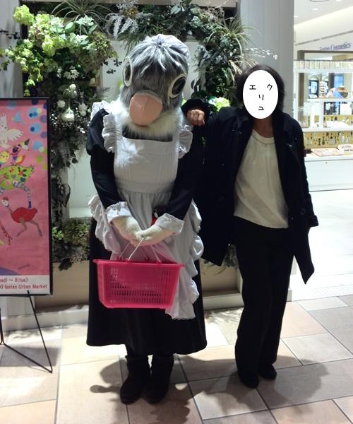 mofumofuイベント&弓弦羽神社_1