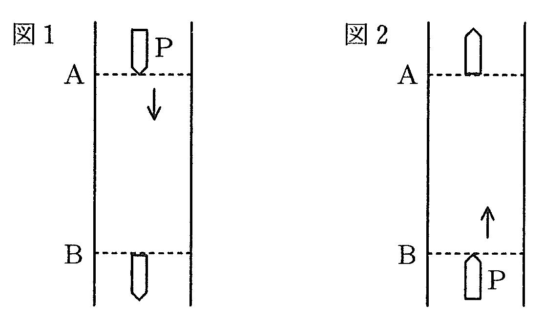 rakuseikouki2016_5_01.png