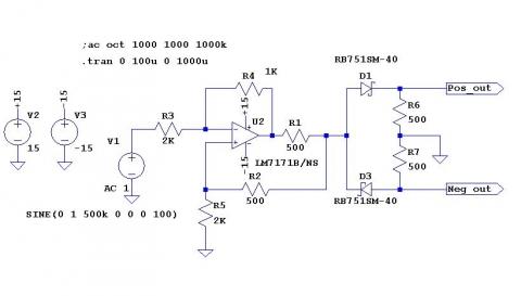 整流定電流回路