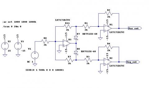整流3オペアンプ回路