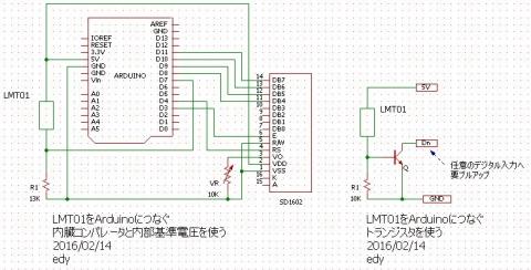 LMT01_ArduinoInCompBG回路