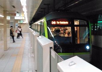 福岡市営地下鉄3号線