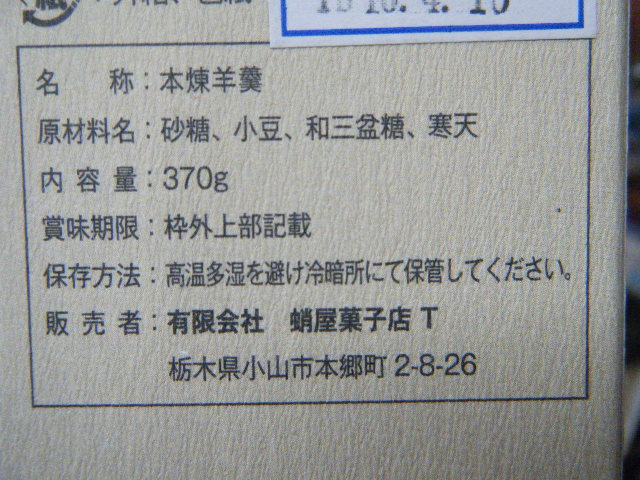 DSCF6573.jpg
