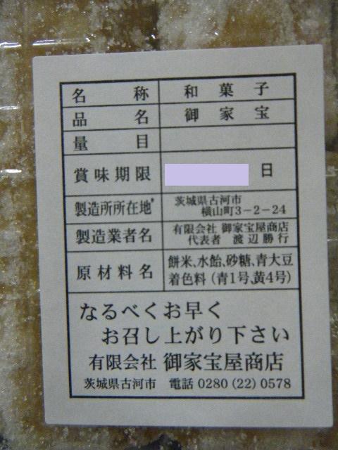DSCF6637.jpg