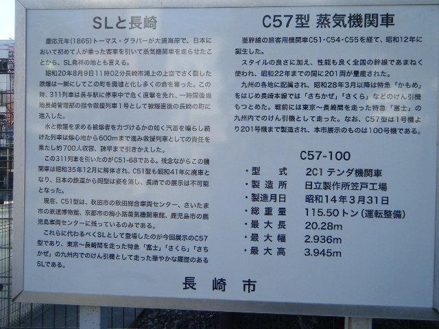 DSCF6991.jpg