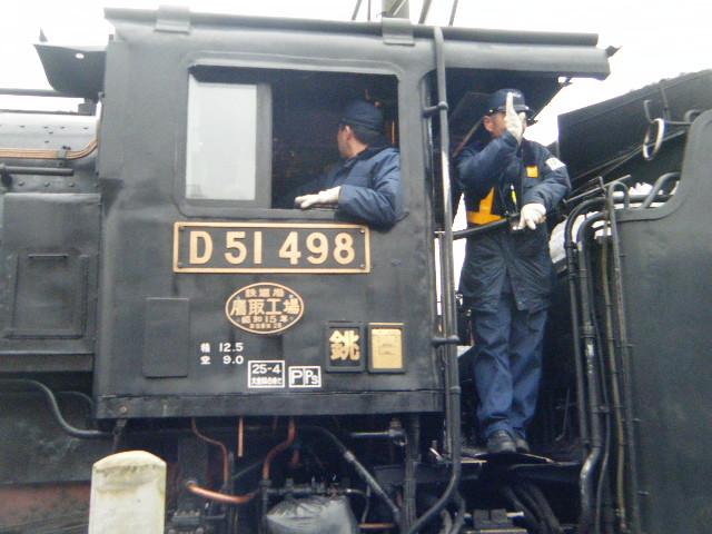 DSCF7205.jpg