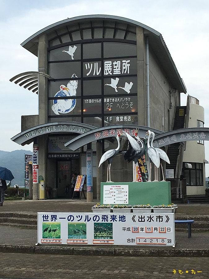 TURUKANSATSUSHO-1b.jpg