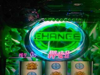 s-WP_20151231_15_33_53_Pro_蒼穹のファフナー_CZスカ