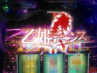 s-WP_20151231_15_53_50_Pro_蒼穹のファフナー_乙姫チャンス