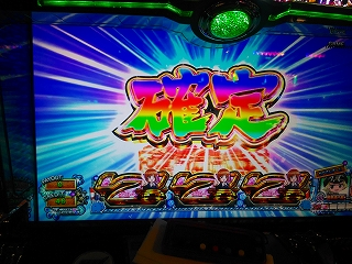 s-WP_20151230_14_26_09_Pro_ガールズ&パンツァー_AT直撃2