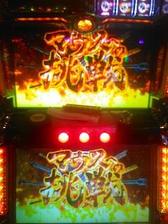 s-WP_20151230_19_00_05_Pro_ガールズ&パンツァー_フリーズ_マウスへの挑戦2