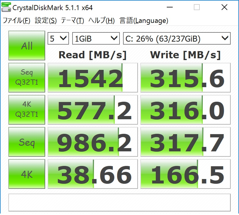 CrystalDiskMark5.jpg