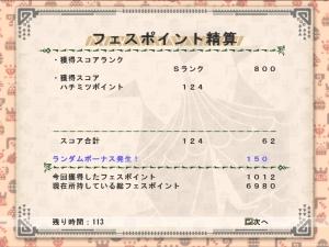 mhf_20181006_116.jpg