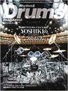 Rhythm & Drums magazine 2016年2月号