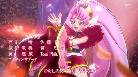 【Go!プリンセスプリキュア】第46回「美しい…!?さすらうシャットと雪の城!」」