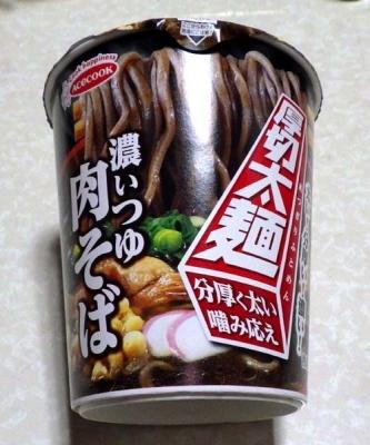 厚切太麺 濃いつゆ肉そば