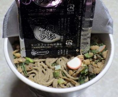 厚切太麺 濃いつゆ肉そば(内容物)