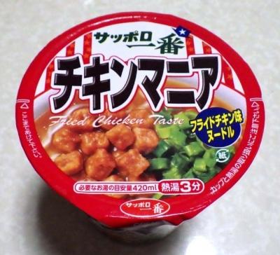 チキンマニア フライドチキン味