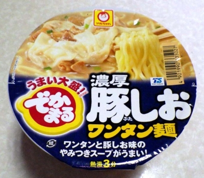 2/1発売 でかまる 濃厚豚しおワンタン麺