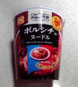 世界のグル麺 ボルシチ味ヌードル
