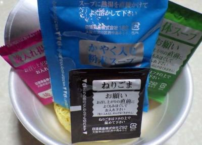 行列のできる店のラーメン 海老担々麺(内容物)