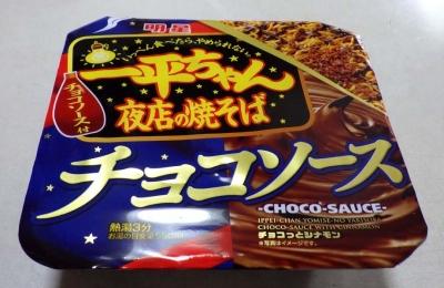 一平ちゃん 夜店の焼そば チョコソース