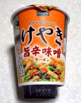 札幌味噌拉麺専門店 けやき 旨辛味噌ラーメン(カップ版)
