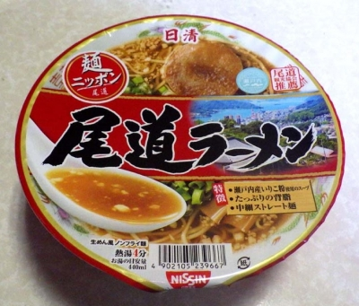 2/29発売 麺ニッポン 尾道ラーメン