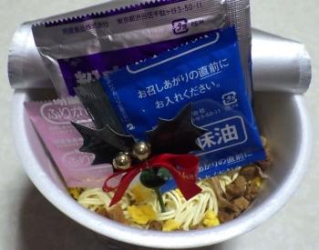 新旭川濃厚魚介正油ラーメン(内容物)