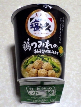 サッポロ一番 大人の塩らーめん 鶏つみれの柚子胡椒仕立て