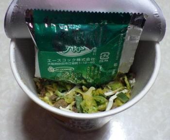 らんま1/2 濃厚味噌ラーメン 高橋留美子ふるさとの味わい(内容物)