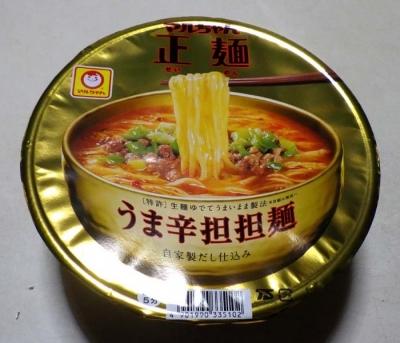 マルちゃん 正麺 カップ うま辛担担麺
