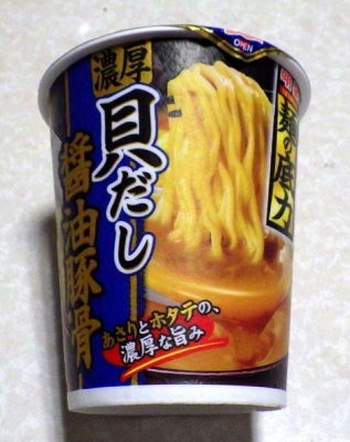 2/8発売 麺の底力 濃厚貝だし醤油豚骨