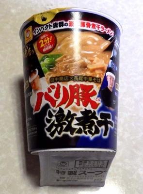 2/29発売 田中商店×長尾中華そば バリ豚激煮干