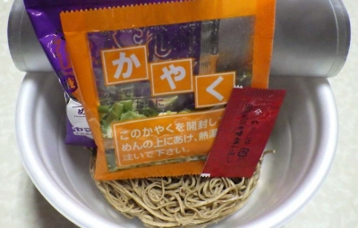 手緒里庵 鴨汁そば(内容物)